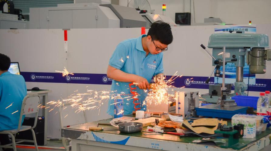 高职组-模具数字化设计与制造工艺赛项