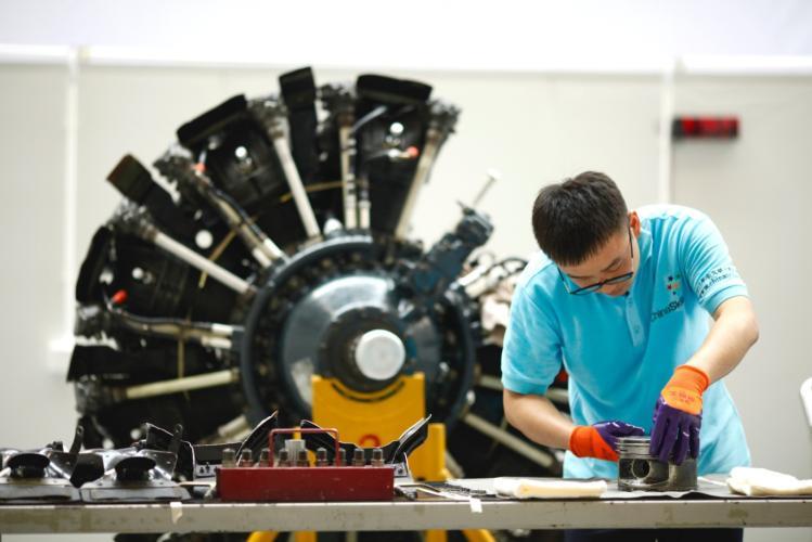 高职组-飞机发动机拆装调试与维修赛项